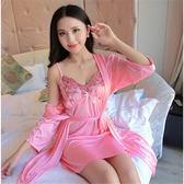 2181#韓國性感睡衣吊帶絲綢女蕾絲睡袍真絲兩件套裝睡裙父親節特惠下殺