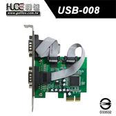 【免運費】伽利略 PCI-E RS232 擴充卡 2Port PETR02A