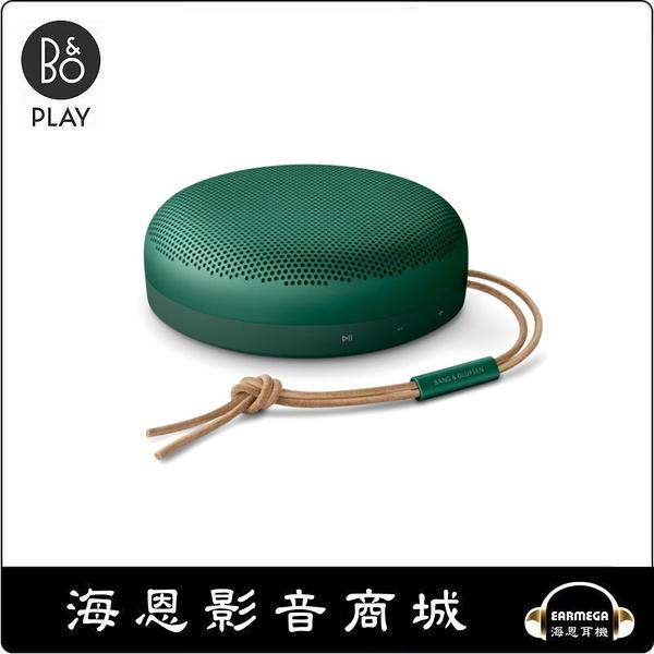 【海恩數位】B&O Beosound A1 2nd Gen琉璃綠 Beosound A1台灣代理商公司貨 享原廠售後保固2年