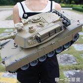 超大型遙控坦克戰車可發射子彈金屬履帶模型充電對戰男孩玩具禮物【帝一3C旗艦】YTL