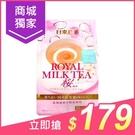 採用北海道國產全脂奶粉、日本國產紅茶 即沖即飲,方便飲用