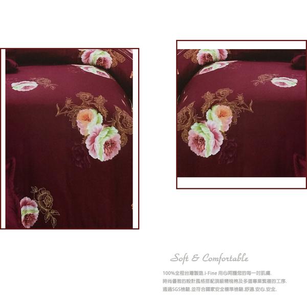 【免運】精梳棉 雙人 薄床包被套組 台灣精製 ~愛戀牡丹~~