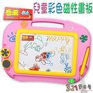兒童玩具 岳威彩色磁性畫板寫字板 中號-321寶貝屋