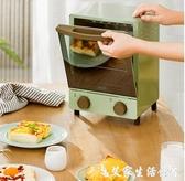 烤箱電烤箱家用烘焙迷小型12L復古多功能宿舍迷你立式早餐蛋糕雙層  LX 220v 熱賣單品