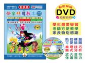 小叮噹的店- IN312 《貝多芬》快樂拜爾教本(中)+動態樂譜DVD