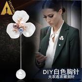 日韓時尚花朵胸針女士簡約胸花歐美別針仿珍珠一字插針西服配飾品