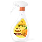 橘子工坊天然廚房爐具專用清潔劑 480ml/罐