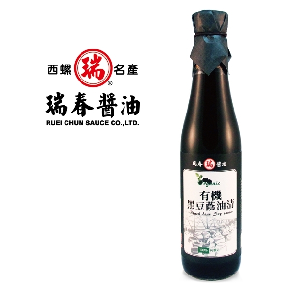 瑞春.有機黑豆蔭油清(十二瓶入/箱)﹍愛食網