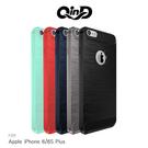 ☆愛思摩比☆QinD 勤大 iPhone 6S/6S Plus 拉絲矽膠套 TPU 保護殼 全包邊 防摔 軟殼 手機殼