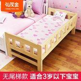 實木兒童床拼接大床帶男孩單人床女孩公主床加寬拼床嬰兒床【快速出貨】