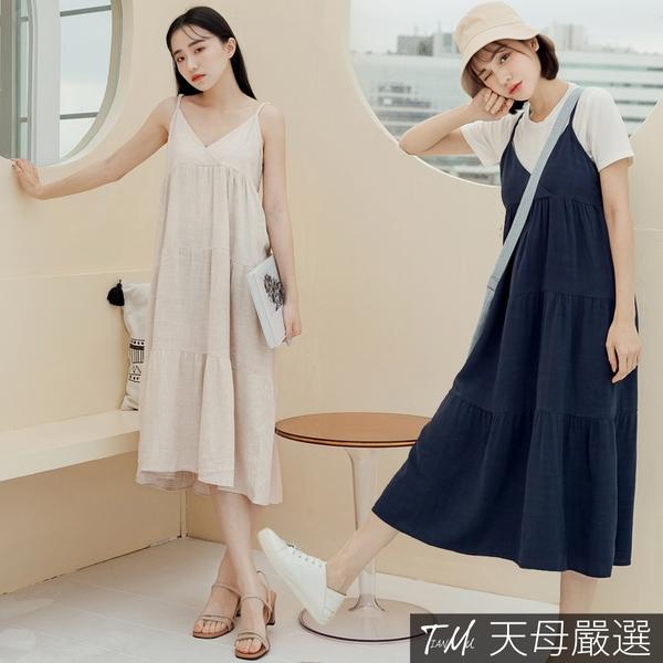 【天母嚴選】清新棉麻細帶層次連身裙(共二色)