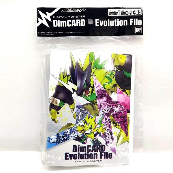 數碼寶貝 記憶卡收納進化手冊 收納盒 手冊 可放10張Dim Card