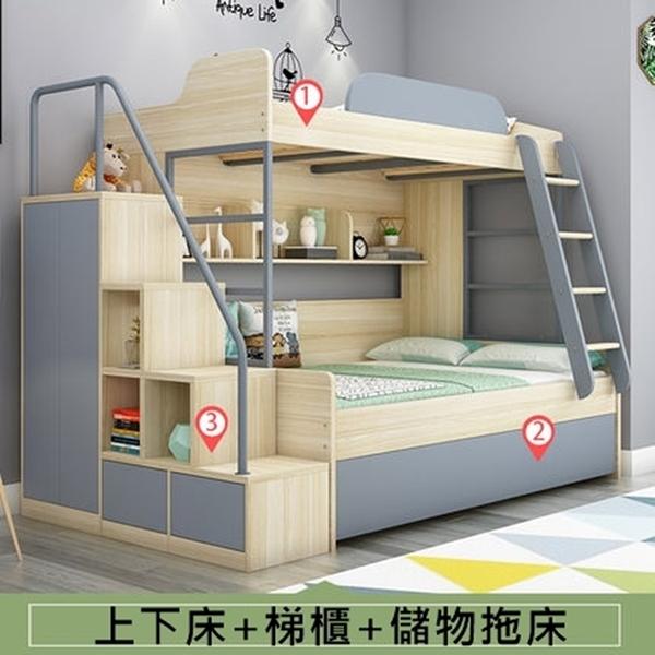 【千億家居】北歐風兒童上下鋪/(灰色上下床+拖床+梯櫃全套)/雙層床架/床組/兒童家具/ATG312-3