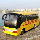 沙灘玩具 大號寶寶巴士校車客車旅游大巴公共汽車玩具模型兒童音樂玩具汽車 米蘭街頭IGO