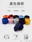 領帶男士 正裝商務結婚新郎7CM藍黑色韓版男生學生上班職業禮盒裝-   (橙子精品)
