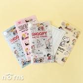 Snoopy多功能口罩收納夾v3直式- Norns 史努比 台灣製 口罩夾 雙層文件萬用收納套