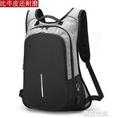 尼龍雙肩包男士大容量旅行包休閒商務時尚大學生書包女電腦背包新 創意空間