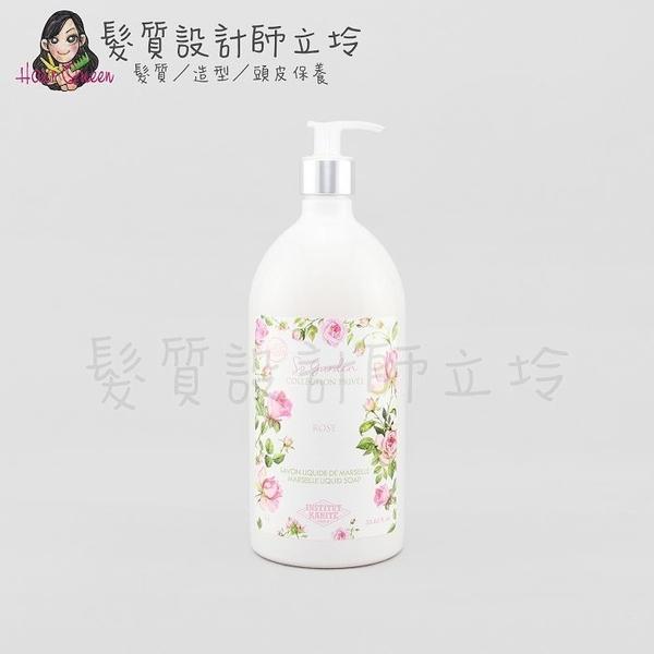 立坽『身體清潔』Institut Karite PARIS IKP巴黎乳油木 玫瑰花園香氛液體皂1000ml IB01