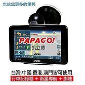 O'DEL TP-888 導航、行車紀錄、測速、GPS軌跡 四合一全功能行車紀錄器 送16G記憶卡+遮陽罩+後鏡頭