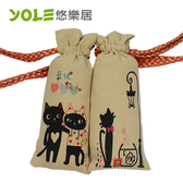 【YOLE悠樂居】貓咪物語束口可懸掛香炭包組(4入)#1035063