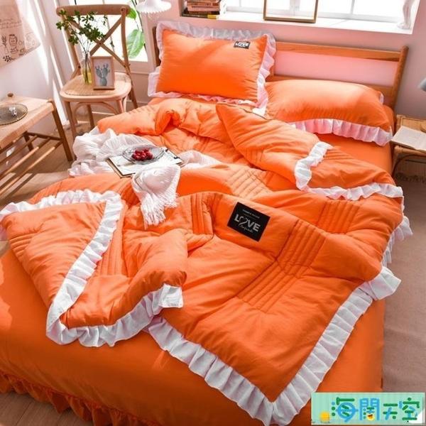 夏涼被 純色夏涼被夏被韓版空調被三件套四件套薄被子可機洗單雙人