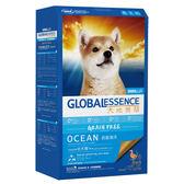 【寵物王國】發育寶-GOJ29蔚藍海洋(鮪魚+干貝+海藻)幼犬糧1kg