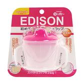AKACHAN阿卡將 EDISON 不倒練習杯 粉