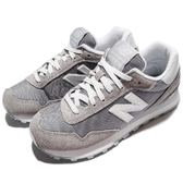 New Balance 復古慢跑鞋 515 灰 白 麂皮 網布 運動鞋 女鞋 【PUMP306】 WL515IFCB