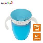 munchkin 360度防漏練習杯207ml-藍[衛立兒生活館]