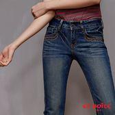 【夏季優惠↘5折】LeJean繡花鉚釘直筒褲 - BLUEWAY ET BOîTE 箱子