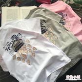 韓版日系小清新卡通bf風短袖t恤男學生休閒情侶裝半截袖潮流體恤【店慶8折】