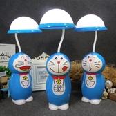 LED卡通充電檯燈 usb充電三檔調光宿舍臥室床頭小夜燈《小師妹》dj99
