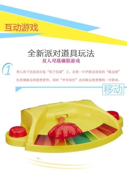 新款雙人奶油打臉機玩具砸派機派對整蠱親子游戲巴掌拍臉抖音同款