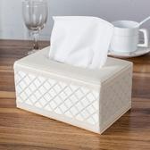 紙巾盒客廳創意北歐ins 歐式簡約可愛臥室車用餐巾紙盒家用抽紙盒 伊衫風尚