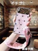 蘋果手機殼 鏡面愛心蘋果x手機殼11pro max高檔8plus女款xr補妝鏡xsmax網紅
