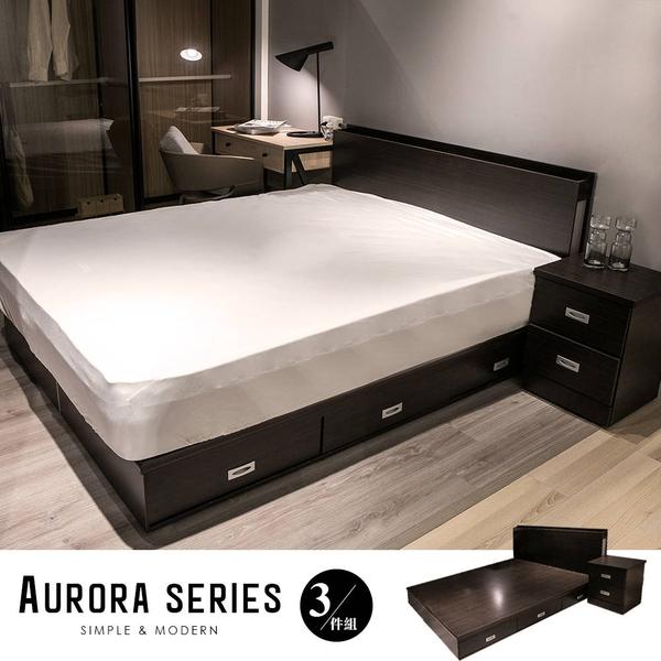 AURORA奧羅拉系列5尺六抽床底房間組3件式-床頭+床底+床頭櫃(2色)拼接柚木色/胡桃色【obis】