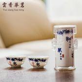 茶具套裝 青花玲瓏鏤空陶瓷功夫茶具玻璃紅茶泡茶器雙耳杯茶壺套裝【店慶八八折】JY