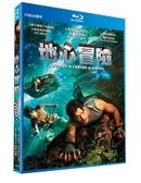 新動國際 【地心冒險JOURNEY TO THE CENTER OF THE EARTH 】BD(附3D眼鏡)