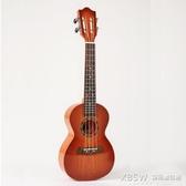尤克里里初學者23寸26小吉他兒童學生成人男入門櫻花烏克麗麗少女CY『新佰數位屋』