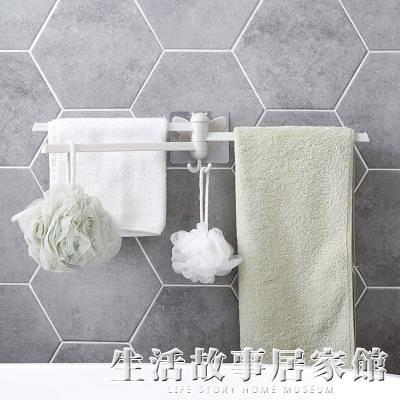 無痕貼黏旋轉毛巾架廚房抹布掛架衛生間免打孔毛巾桿毛巾掛YTL