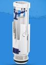 【麗室衛浴】瑞士 GEBERIT 原廠二段式排水器 223.002.00.1