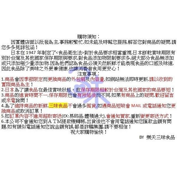 (馬來西亞零食)健康日誌紅棗纖麩消化餅 1包380公克/20入【4715243050281】