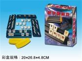 旅行袋版桌游以色列麻將數字麻將牌標準版拉密聚會遊戲【步行者戶外生活館】