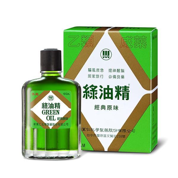 綠油精10g 【康是美】