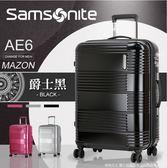 《熊熊先生》新秀麗下殺59折 25吋行李箱 Samsonite旅行箱 AE6 雙排輪超輕量可加大