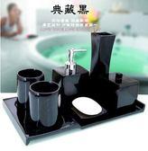 創意衛浴五件套洗漱套裝新婚禮物漱口杯樹脂浴室用品牙具  (衛浴高檔亮黑7件套帶S形托盤)