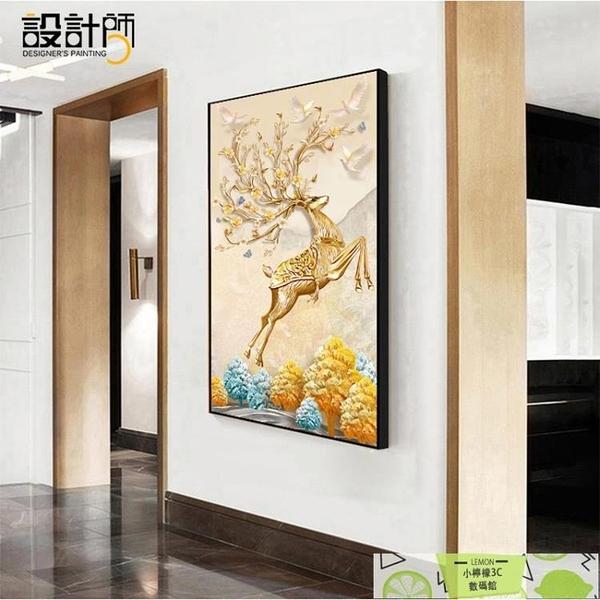 壁畫現代簡約客廳走廊過道掛畫走廊裝飾畫日系風裝飾畫豎版風水招財鹿【小檸檬】