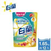 白蘭 含熊寶貝馨香精華花漾清新洗衣精補充包1.65kg x12入團購組