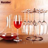 Nusider 2/4/6只無鉛玻璃紅酒杯套裝 家用高腳葡萄酒杯醒酒器杯架【無趣工社】