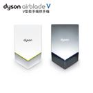 戴森 乾手機 烘手機【DY001】英國Dyson-Airblade V型HU02乾手機/烘手機 收納專科